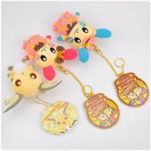Plusle Minun Plush Doll Keychain